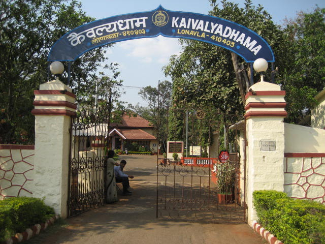 Kaivalyadhama Yoga Hospital
