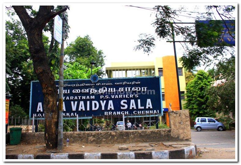 Kottakkal Arya Vaidya Sala (AVS)