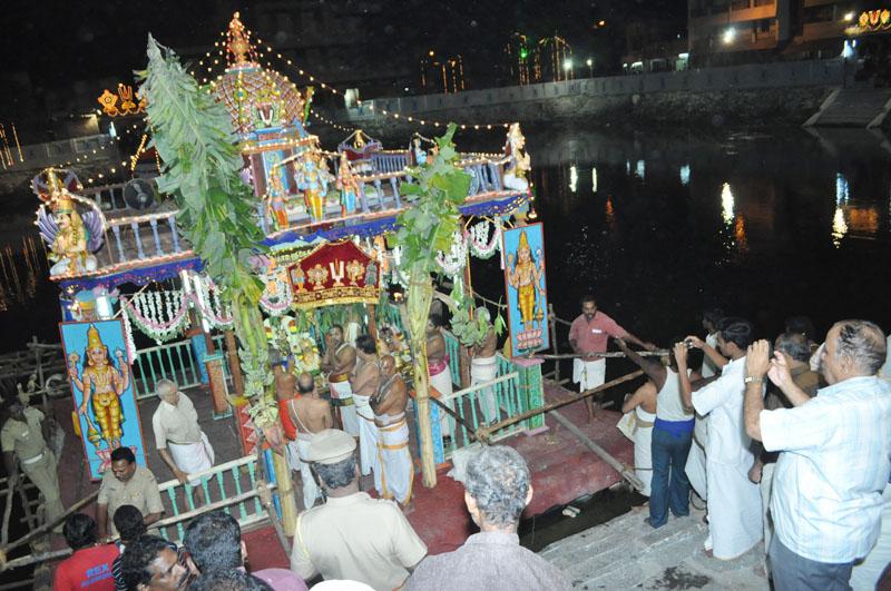 Teppam Festival