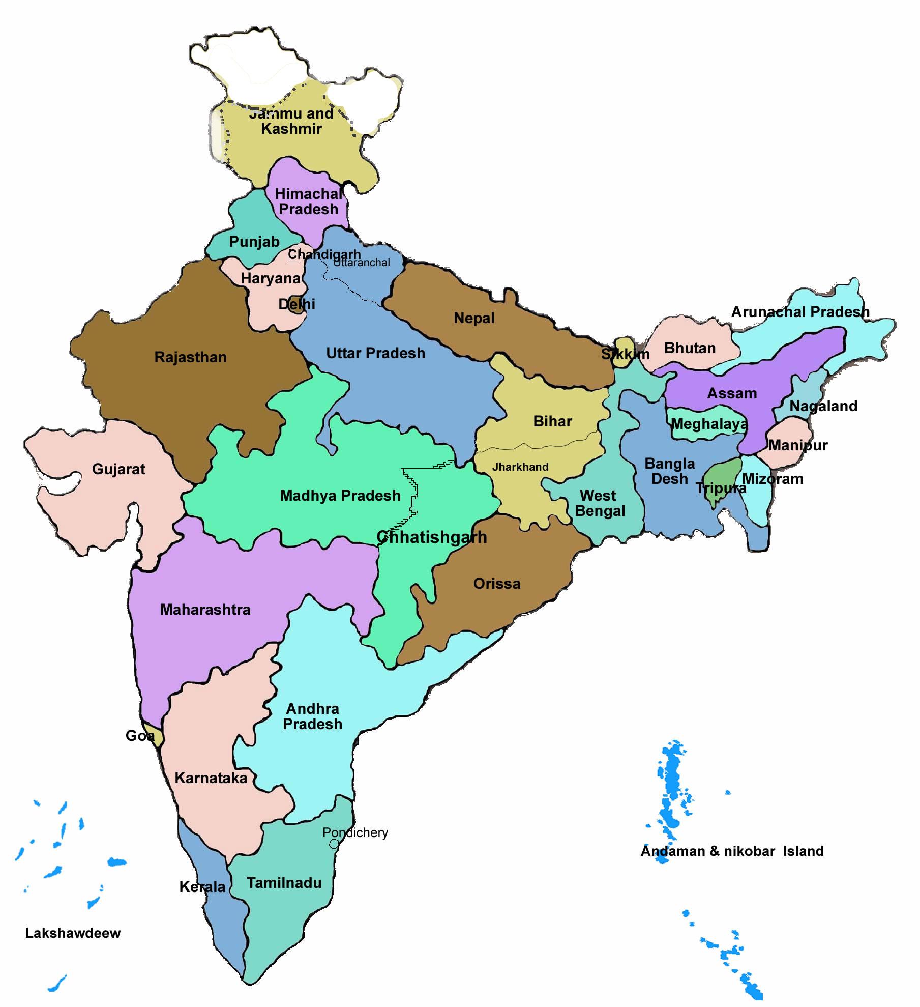 ভারতে গো মাংস খাওয়ার কারণে মুসলিম মহিলাকে গণধর্ষণ করল হিন্দু সম্প্রদায়