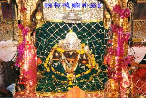 Tarna Mata Temple - mandi