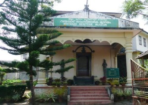 Ambalavayal Heritage Museum
