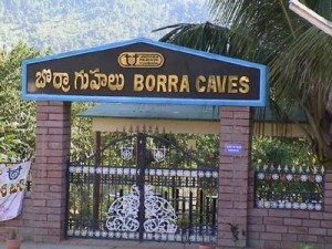 Borra Caves Enterence