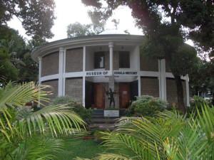 Museum of Kerala History Ernakulam