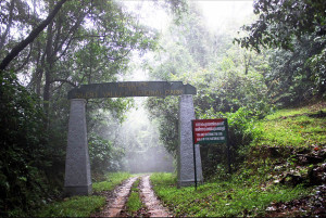 Silent Valley National Park entrance
