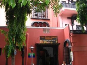 Raja Denkar Kelkar Museum pune