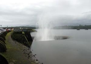 Amthane dam Goa