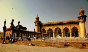 Mecca Masjid Hyderabad