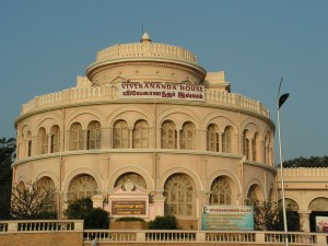 Vivekananda House and Museum