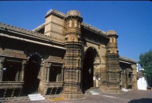 Rani Rupmati Mosque