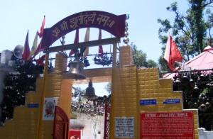 Jhoola Devi Temple Ranikhet