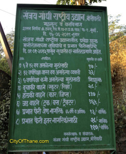 Sanjay_Gandhi_Park_Thane_Forest_Entry_Fee