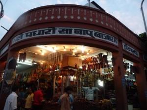 Bapu Bazar jaipur